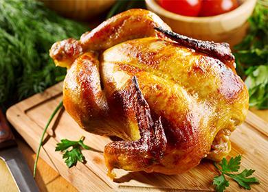Пиле на скара