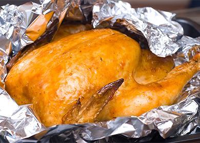Пиле с фолио