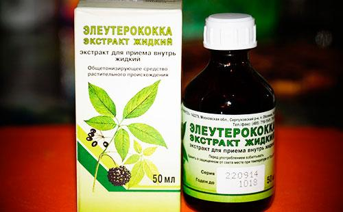 Eleutherococcus-tinktuura