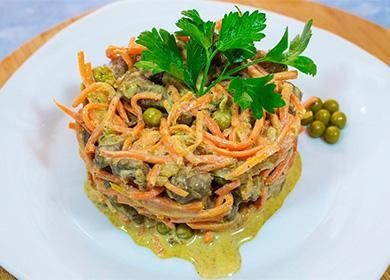 Gluttonový salát