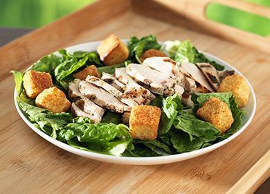 Апетитно ястие със салата
