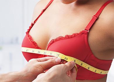 Измерване на гърдите