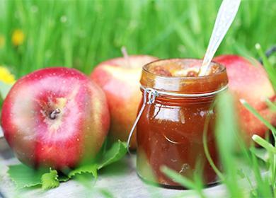 Конфитюр от ябълки