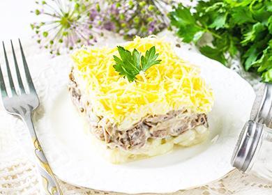 Puff красива салата