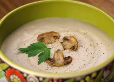 Původní polévka ze žampionů s krémem na žampiony doma: vaříme podle receptu s fotografiemi krok za krokem.