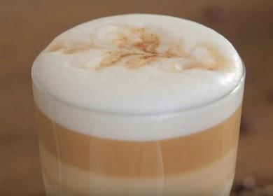 истинско кафе от лате у дома: готвим според рецептата със снимка.