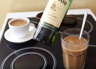 Приготвяме ароматно кафе с коняк: рецепта със снимки и видеоклипове.