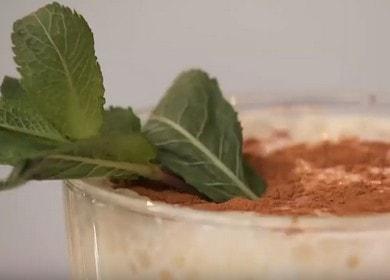 Приготвяне на кафе със сладолед: рецепта със стъпка по стъпка снимки.