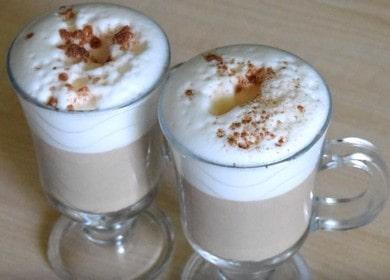 Правим кафе с пяна у дома правилно: стъпка по стъпка рецепта със снимка.