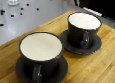 raf кафе рецепта
