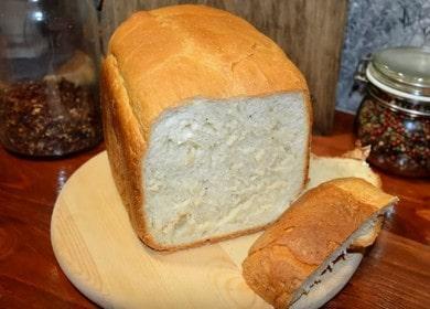 Vaření vzdušného bílého chleba v pekárně: krok za krokem recept s fotografií.