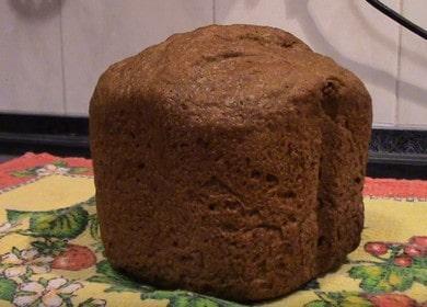 Gotodim ochutnal chléb Borodino v chlebovém stroji: recept s postupnými fotografiemi a videi.