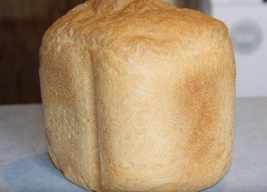 Vaříme chutný francouzský chléb v pekárně podle postupného návodu s fotografií.