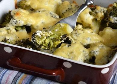 Готвим броколи във фурната със сирене по проста рецепта със стъпка по стъпка снимки.