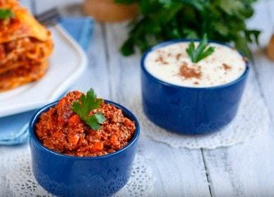 Ние правим перфектния сос за лазаня: рецепта за бешамел и болонезе.