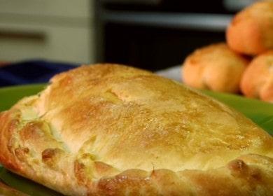Приготвяме парче тесто за пица на майонеза по стъпка по стъпка рецепта със снимка.