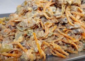 Připravujeme lahodný salát s kuřecími játry a korejskou mrkví podle postupného receptu s fotografií.