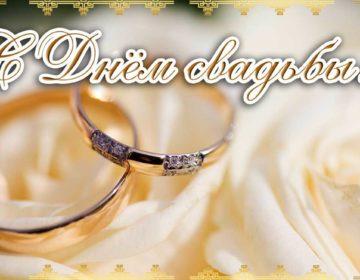 Mladencima stihovi za vjenčanje Najljepši citati